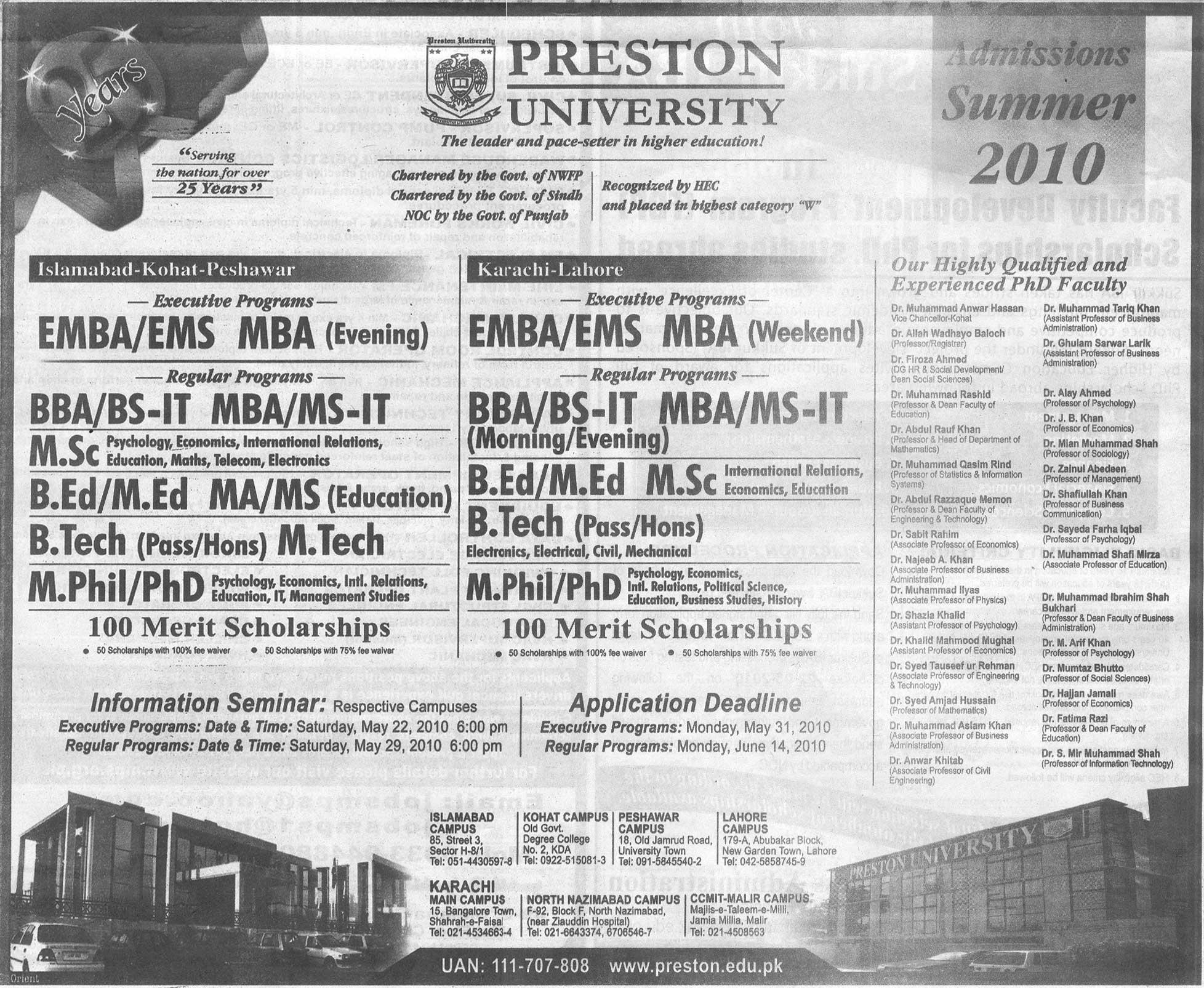 admission 02