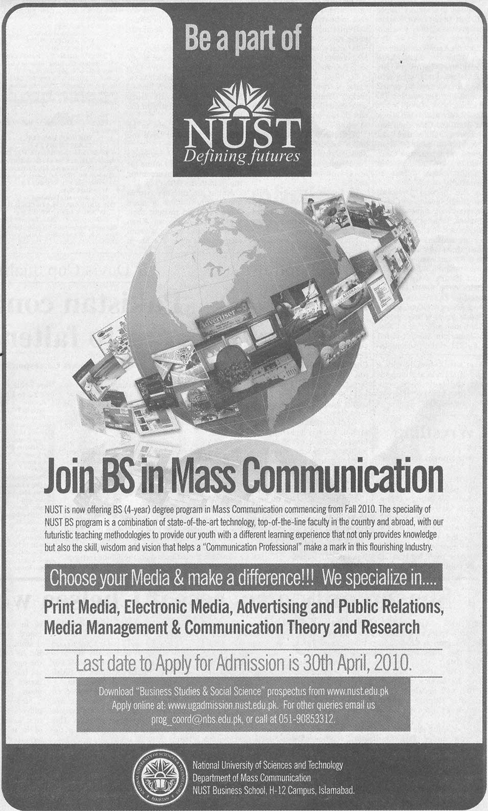 Admission For BS Mass Communication In NUST