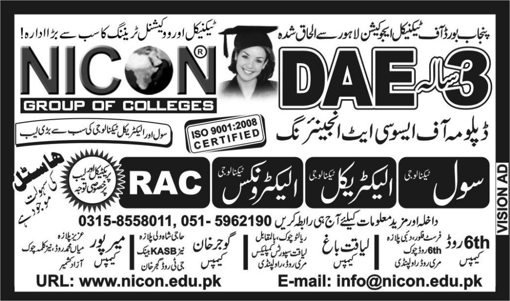 NICON Group Of Colleges Rawalpindi Admission 2018
