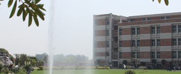 The University of Lahore Admission Plan Fall 2010