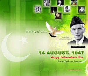14-august-pakistan-independance-day