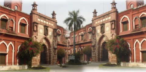 Government MAO College Lahore