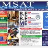 PIMSAT Lahore Admission 2016 Form Last Date, Fee Structure