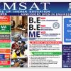 PIMSAT Lahore Admission 2016 Form Last Date, Fee Structure