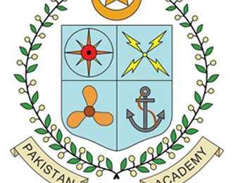Pakistan Marine Academy Merit List 2017 Selected Candidates Names