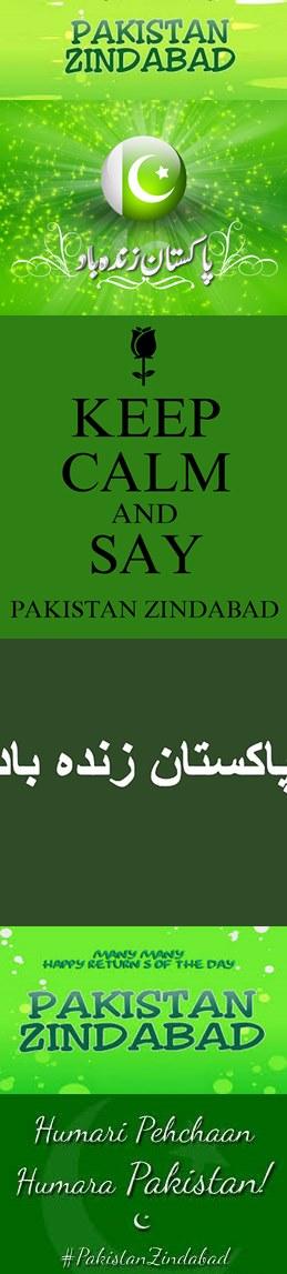 Pakistan Zindabad Pics