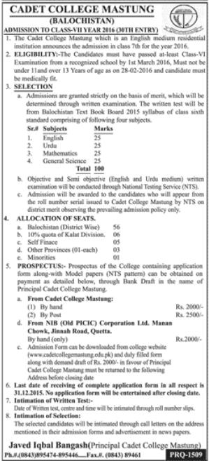 Cadet College Mastung (Balochistan) Admissions 2016