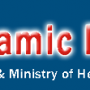 Mohi-ud-Din Islamic Medical College Admission 2017 Merit List, Fee Structure