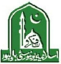 Islamia University of Bahawalpur IUB Merit List 2014 Bachelor, Masters