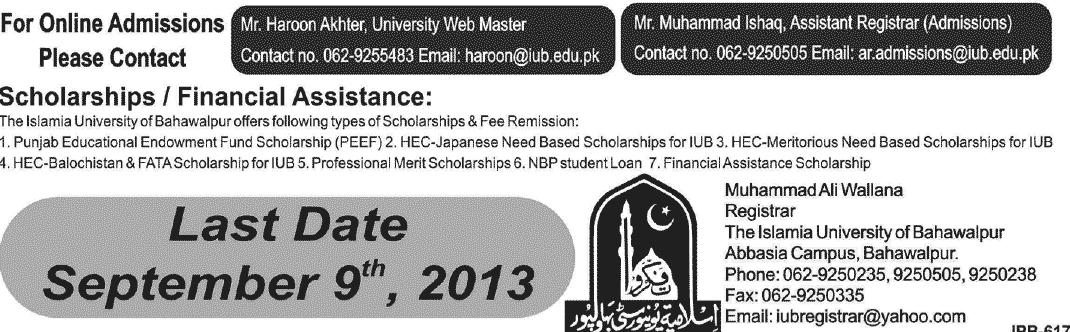 IUB Bahawalpur Scholarship 2013