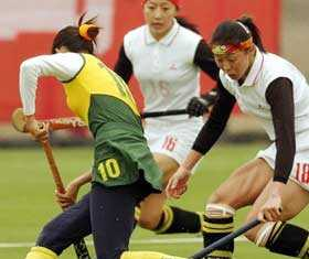 26th National Women's Hockey Championship