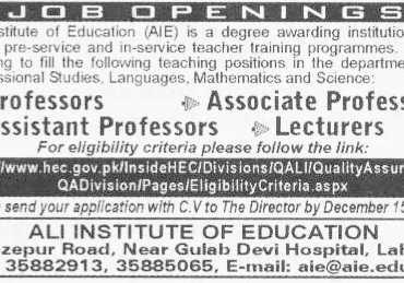 Ali Institute of Education Lahore Jobs