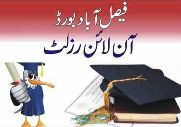 Faisalabad Board Matric 10th Class Result 2017 Online Free Download
