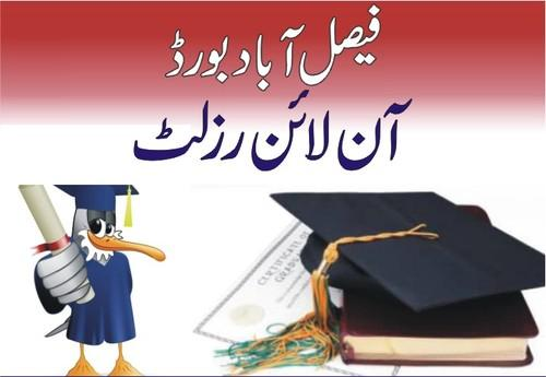 BISE Faisalabad Board Intermediate Part I,II Supplementary Results 2012