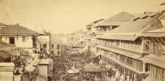 Muharram History In Islam