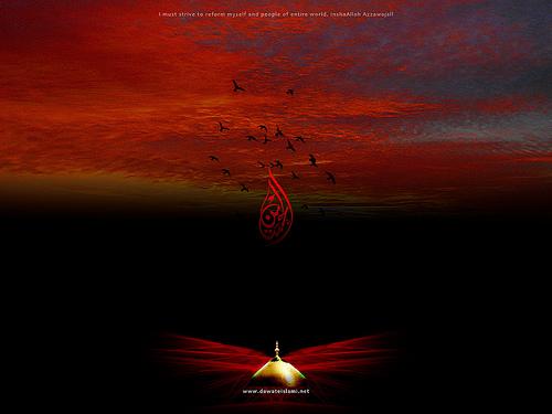 Imam Husain ibn Ali