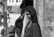 Importance Of Hijab In Islam Hadith