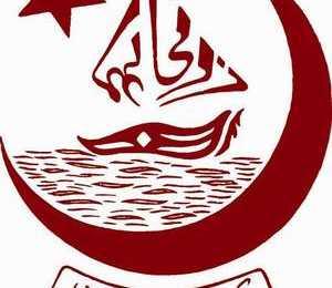 Karachi University BA Annual Exams From Dec 21