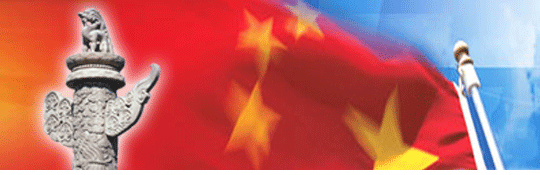 Medical and Engineering Universities in China