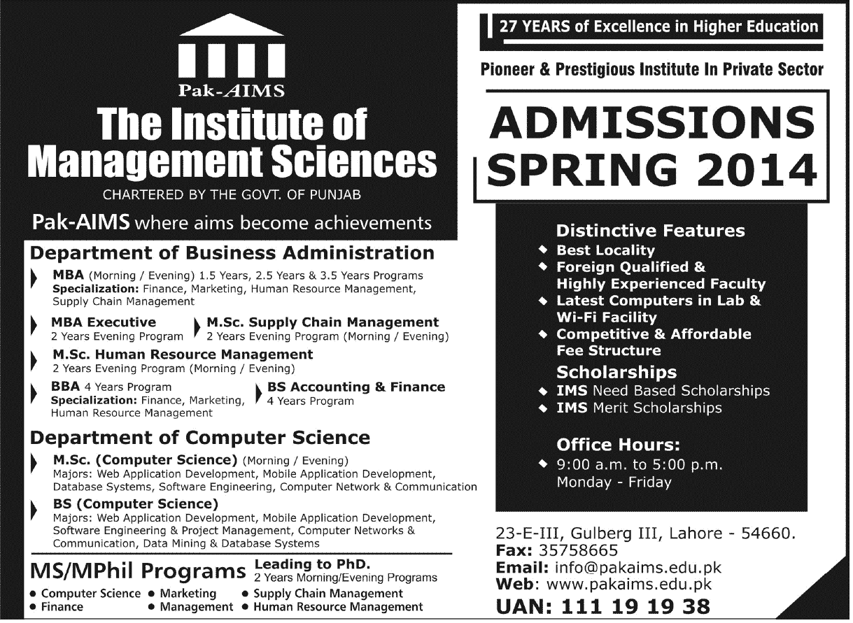 Pak Aims Institute of Management Sciences Admission 2014