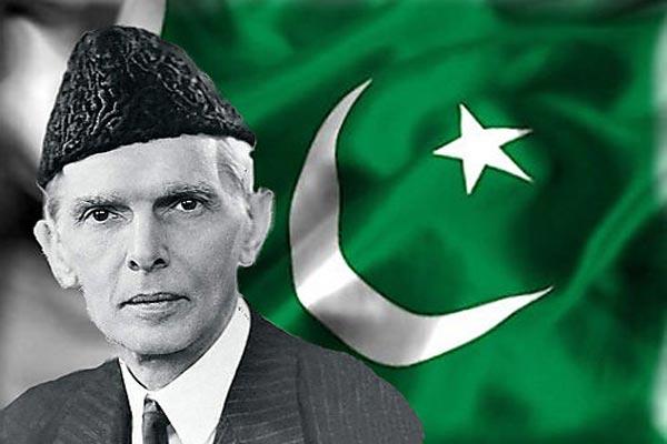 Quid Jinnah Separate Homeland Slogan