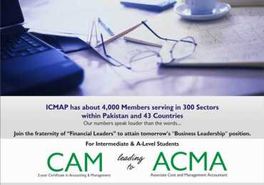 Institute of Cost and Management Accountants of Pakistan Admissions 2011