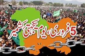 Kashmir Day 2017 in Pakistan