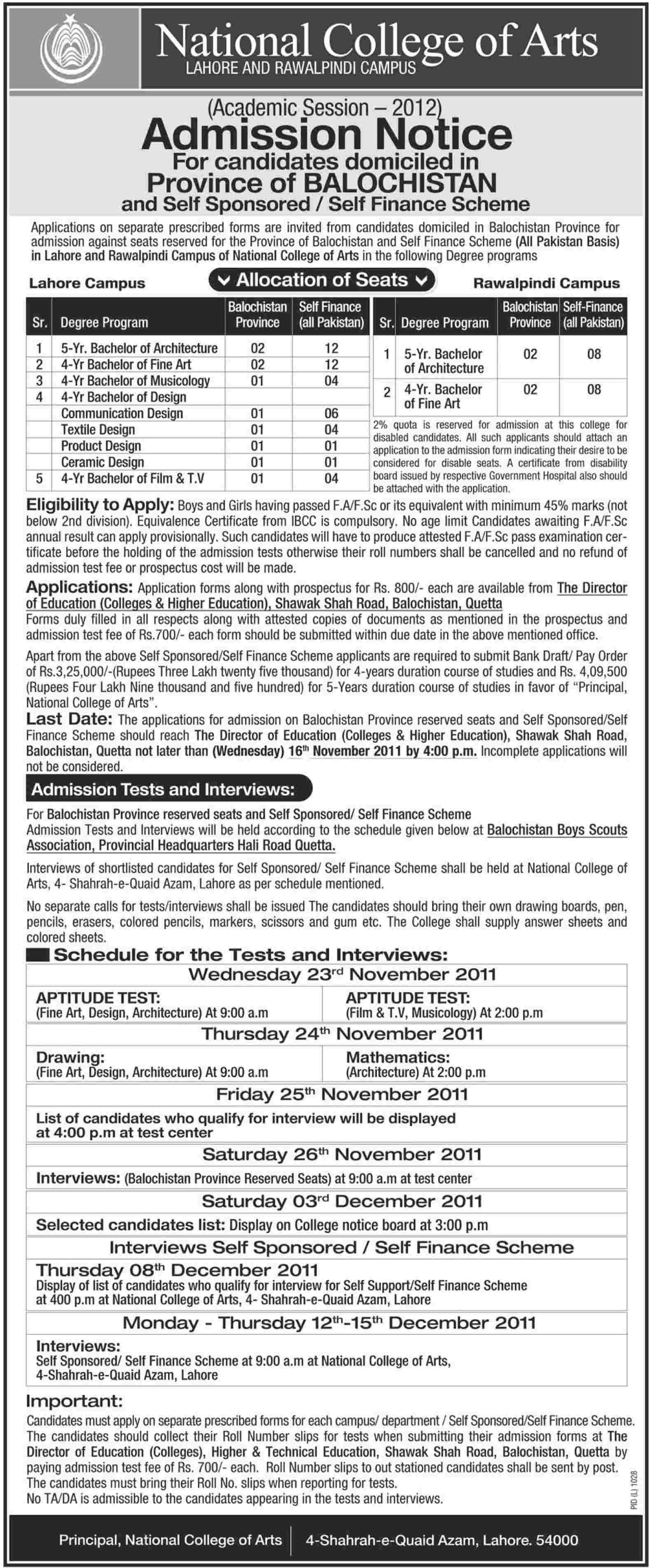 National College Of Arts Lahore and Rawalpindi Admissions 2011