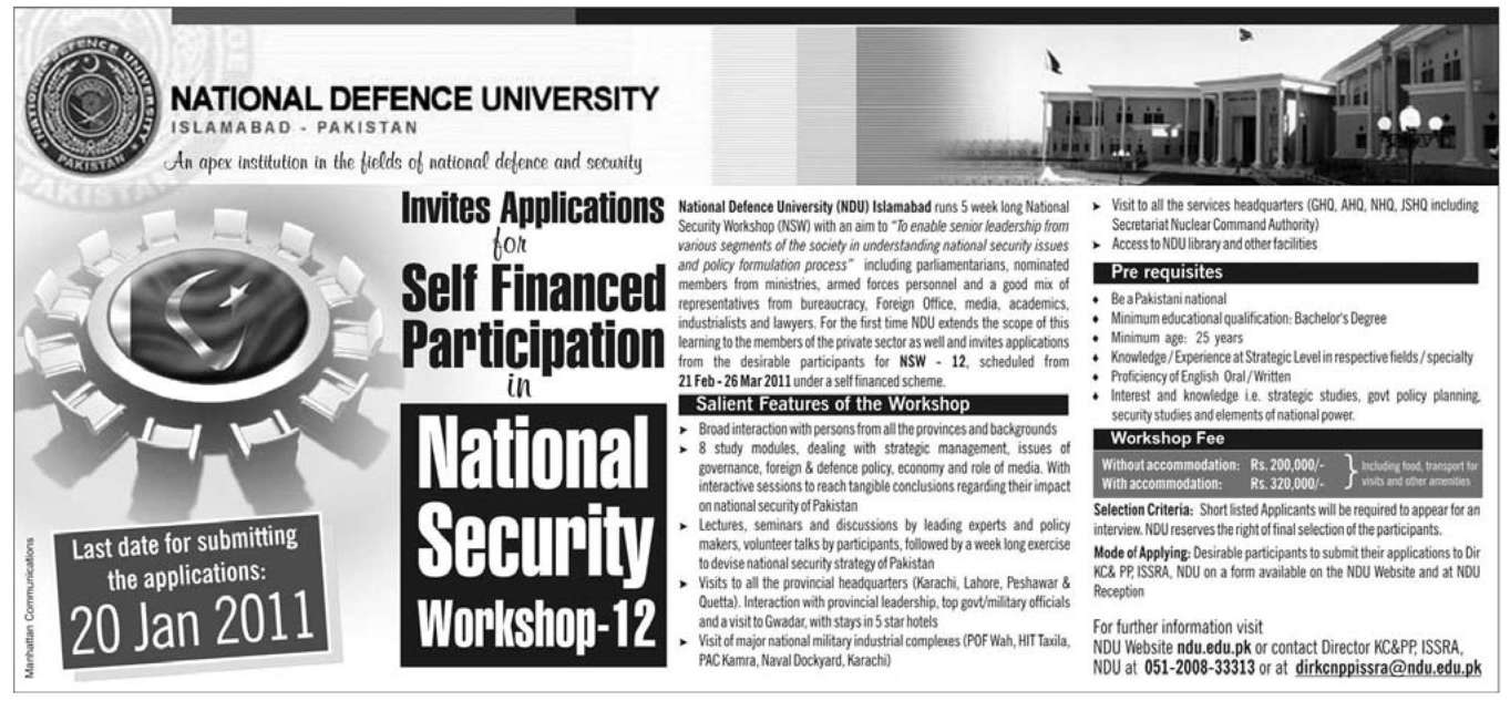 National Defence University Islamabad Offering Professional Courses