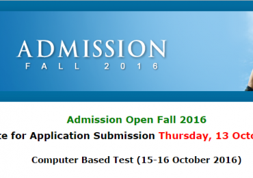 Air University Multan Campus Admission 2016 Form, Entry Test Result