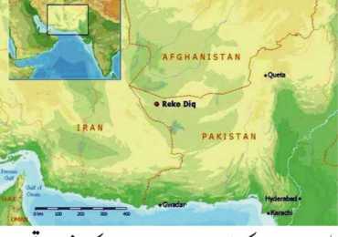 Reko Diq Gold Mine in Pakistan