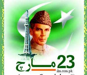 23 March In Pakistan History