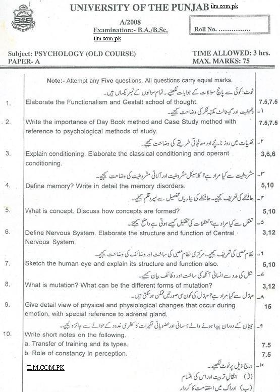 B.A Psychology Paper A Punjab University 2010
