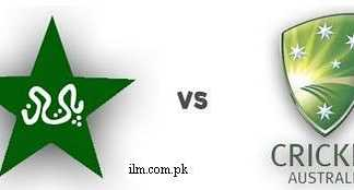 Pakistan Won By 4 wickets Against Australia