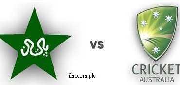 Pakistan Won By 4 wickets Against Australia