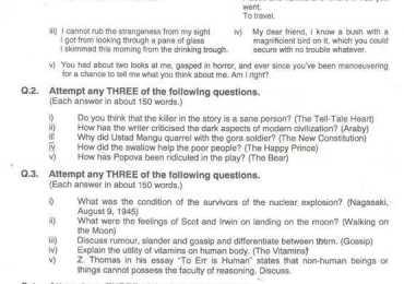 B.A English Paper A Punjab University 2010