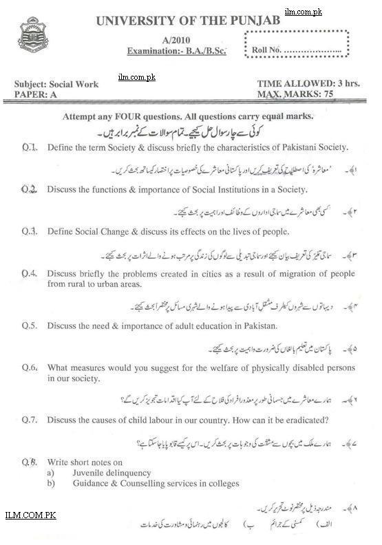Social Work B.A Paper A Punjab University 2010