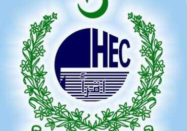 HEC Establishes 84 QEC In All Universities Of Pakistan