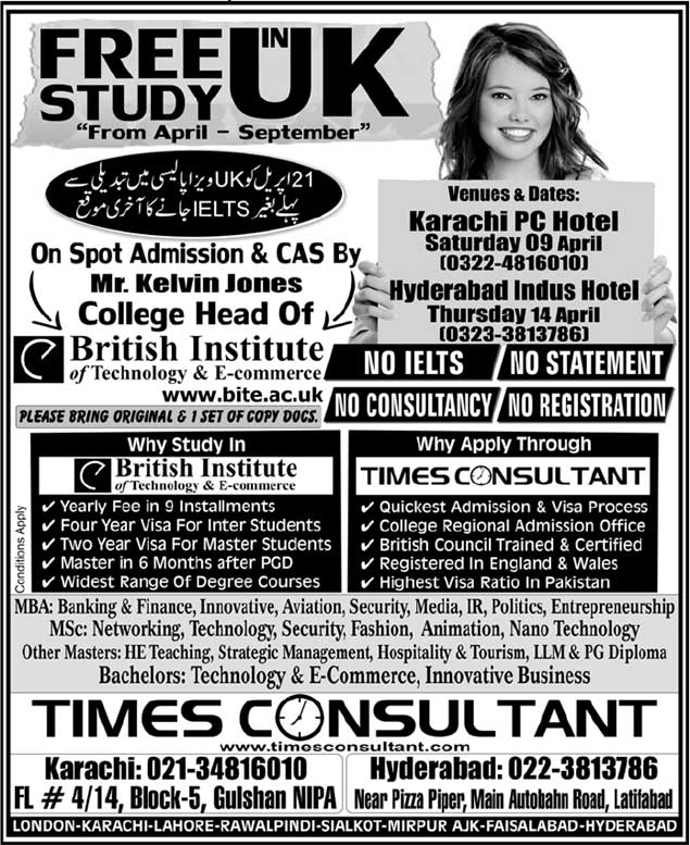 On Spot Admissions Study in UK