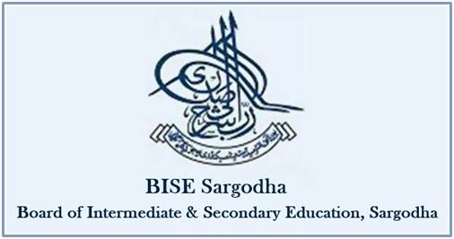 Sargodha Board Inter Date Sheet 2018