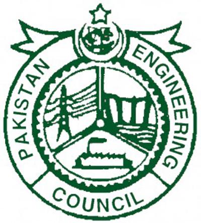 Top Engineering Universities In Pakistan