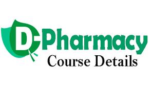 D Pharmacy In Pakistan