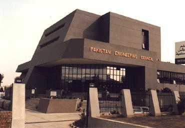 PEC Recognized Engineering Universities in Pakistan 2016
