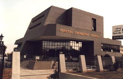 PEC Recognized Engineering Universities in Pakistan 2018
