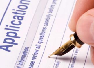 ECAT Registration Form 2018 Online Apply Procedure, Fee