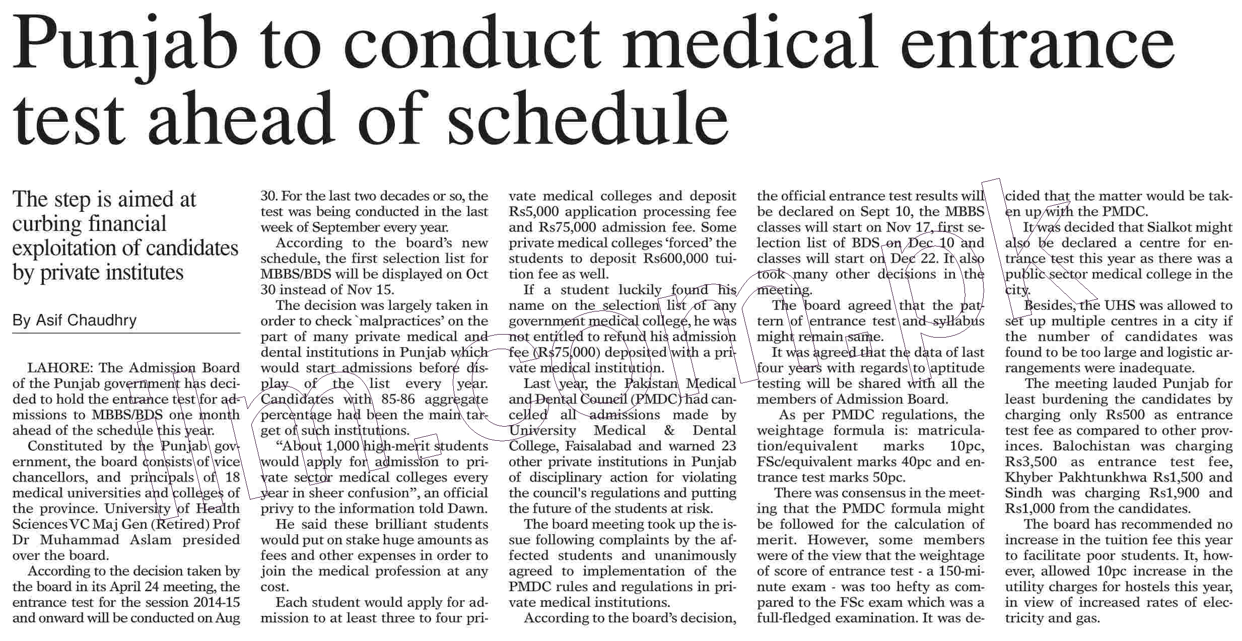 MBBS and BDS Admission Schedule in Punjab Medical Colleges 2015