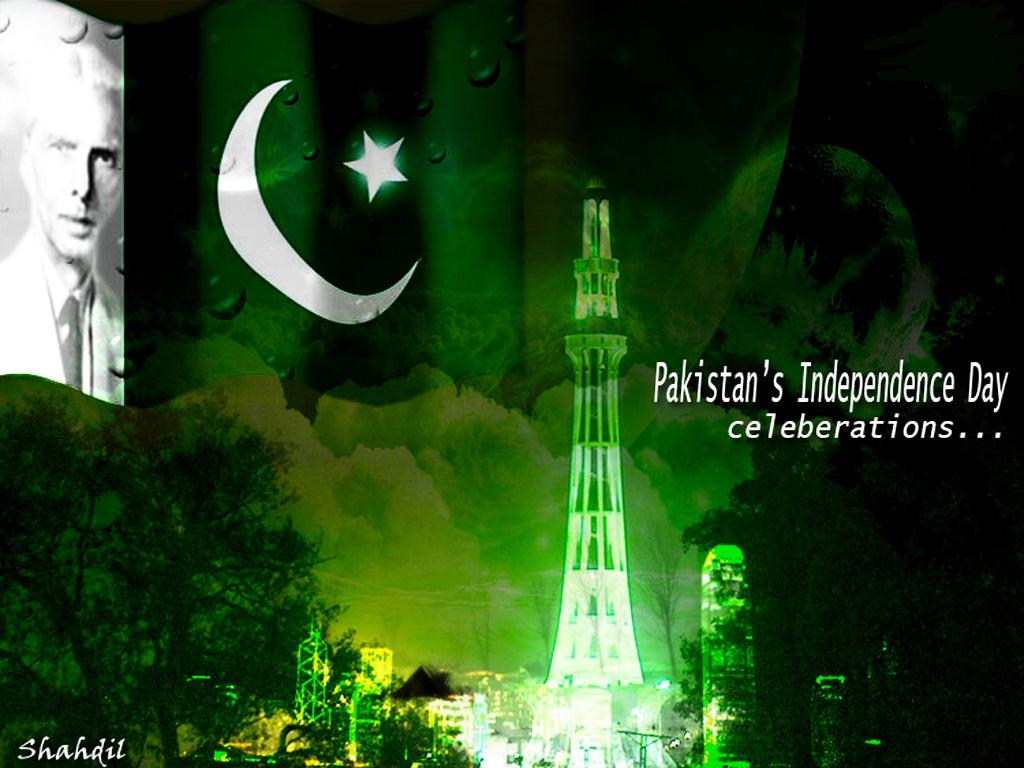 14 August Pakistan Independence Wallpapers 2017