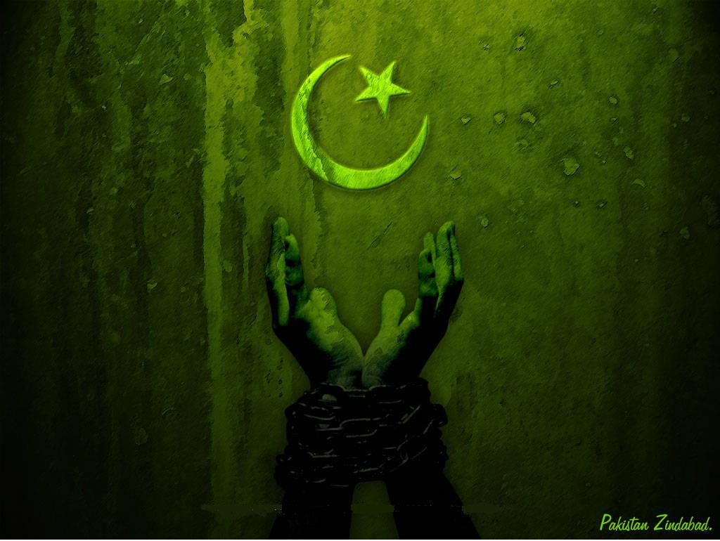 Azadi Mubarak Pakistan Wallpapers 2017