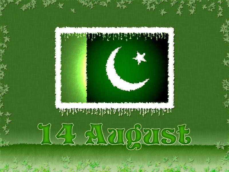 14th August Wallpapers 2017 Photos, Pictures |14 August