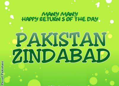 Happy 14 August Pakistan Wallpapers 2017